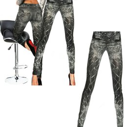 China Women Skinny Leggings Slim Faux Denim Look Jeans Jeggings Stretchy Pencil Pants supplier flower jeggings suppliers