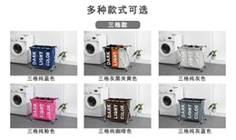 korean japan clothing NZ - Cloth hamper separated collapsible basket dirty clothes storage basket home Nordic laundry large laundry basket