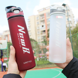 tritan plastic NZ - 750 600ML Whey Protein Powder Sport Shaker Bottle For Water Bottles With Straw Outdoor Travel Portable Drinkware Tritan Plastic SH190925