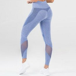 $enCountryForm.capitalKeyWord NZ - gym Women's wear sexy Yoga pants Fitness wear Sports running Ventilation Sweat and leisure Gauze Splicing Buttocks Yoga pants