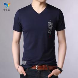 $enCountryForm.capitalKeyWord Australia - Casual male Korean short-sleeved V-neck T-shirt summer new silky cotton men's T-shirt