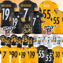 newest 872dc 775c4 Shop Shazier Jersey UK | Shazier Jersey free delivery to UK ...