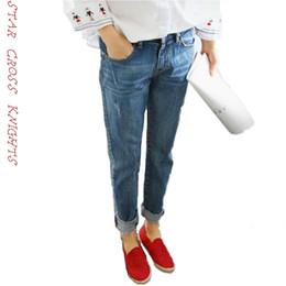 Loose denim harem pants women online shopping - 2017 New Fashion Autumn  Style Women Jeans Elastic 8c712fb90929