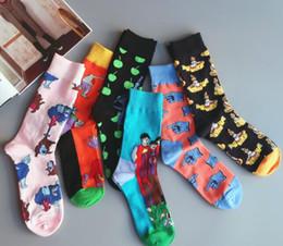 $enCountryForm.capitalKeyWord NZ - Mens Women Beatles Happy Socks Skateboard Hip Hop Teenagers Stockings Over Ankle Socks Submarine Cartoon Print Stockings Socks
