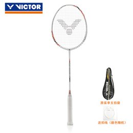 $enCountryForm.capitalKeyWord Australia - VICTOR wicker badminton racket single shot carbon fiber amateur junior high school ball control wrist force WE140N