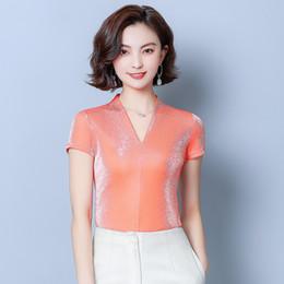 $enCountryForm.capitalKeyWord NZ - Elegant Solid Yarn Shirts Pullover Tops V-neck Short Sleeve Blusas New Summer Women Blouses Slim Underwear 6 Colors Z2026