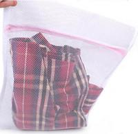 handle baskets wholesale UK - 30*40cm Nylon Mesh laundry bag for Washing bra underwear underpants Care wash Net bag Bra Laundry basket novelty household 300pcs