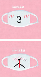 Cute Anti Dust Masks Australia - Hot Beauty Health Cute Anti Dust Mask Kpop Cotton Mouth Mask Emotiction Masque Kpop Masks Anime Cartoon Mouth Muffle Face Mask