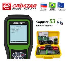 Engine C Australia - OBDSTAR X100 PROS C+D+E model Auto Key Programmer+IMMOBILISER+Odometer Adjustment with EEprom Adapter