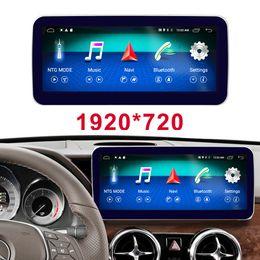 Shop Mercedes Benz Touch Screen Navigation UK | Mercedes Benz Touch