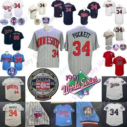Wholesale Kirby Puckett Jersey Minnesota Cooperstown Twins Baseball Hall Of Fame World Series WS Patch Men Women Youth Pullover Button Home