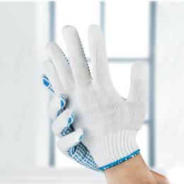 $enCountryForm.capitalKeyWord Australia - LEEPEE Cotton Antiskid Point Glue Gloves Auto Repair Breathable Plastic Yarn Labor Gloves