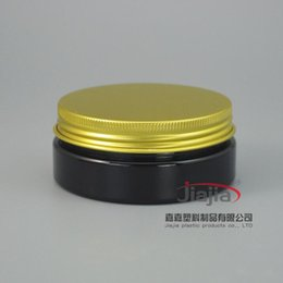 Discount cosmetics pink box 50g black PET Jar with Aluminum gold pink white lid. Metal Box Aluminum Bottle Cosmetic Packaging Aluminum Container