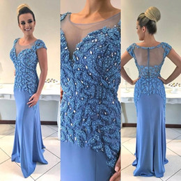 Chiffon Bridesmaid Dress Beaded Sleeves Australia - Luxurious Beaded Crystals 2019 Arabic Prom Dresses Cap Sleeves Sheer Neck Chiffon Evening Dresses Sexy Formal Party Bridesmaid Pageant Gowns