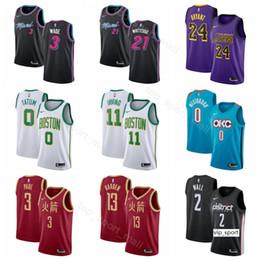2019 Edition City Basketball Jerseys Chris Paul James Harden Jayson Tatum  Kyrie Irving Dwyane Wade Hassan Whiteside Shirts Uniform 8cf87de21