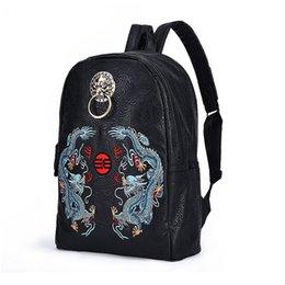 Großhandel Chinesischen Stil Berühmte Marke Männer Rucksack Stickerei Drachen Luxus Hohe Qualität Bagpack Frauen Wasserdichte Schultasche für # 182703