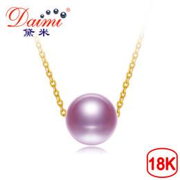 $enCountryForm.capitalKeyWord Australia - Daimi 18k Pearl Pendant 7-7.5mm Fresheater Pearl Choker Necklace White pink purple Pearl & 18k Pure Gold Chain Pendant J190613