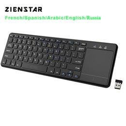 android iptv box wireless keyboard UK - 2.4G Multimedia Wireless Keyboard with Touchpad for Windows PC,laptop,ios pad,Smart TV,HTPC IPTV,Android Box