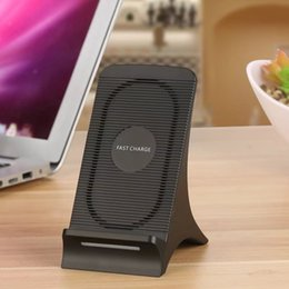 Cool iphone Chargers online shopping - Qi Fast Wireless Charger with Cooling Fan Upgrade Portable Coils Quick Wireless Charging Stand for iPhone XS Max Free DHL