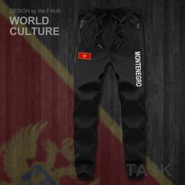 $enCountryForm.capitalKeyWord Australia - Montenegro MNE Crna Gora Montenegrin ME Black Mountain mens pants joggers jumpsuit sweatpants track sweat fitness fleece flag