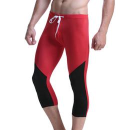36489539f Men Nylon Bodysuit Australia - Mens Bodybuilding Trunks Cloth Swimming Pool  Sports Leisure Pants Body Shaping