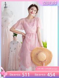 $enCountryForm.capitalKeyWord UK - Fairy2019 Real A France Niche Dress Exceed Fairy Spring Summer New Pattern Long Sandy Beach Skirt 937101