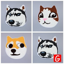 Cartoon Towel Dog Australia - GUGUTREE towel embroidery big dogs patches cartoon patches badges applique patches for clothing DX-200