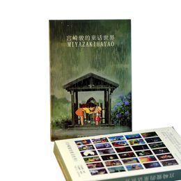 $enCountryForm.capitalKeyWord Australia - 30 sheets pack Stationery Hayao Miyazaki Oil Painting Invitation Office Storage Wish Cards Student Supplies Lovely Envelope
