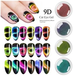 art nail powder gel NZ - Art Glitter 1 Box 9D Galaxy Cat Eye Nail Gel Powders Chameleon Magnetic Glitter Powders UV Gel Magnet Nail Art