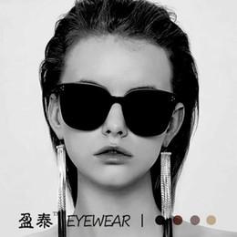 $enCountryForm.capitalKeyWord Australia - New V Brand Sunglasses Trend Korean Gm Sunglasses Star with the Paragraph Fashion Rice Nail Box Sunglasses Women Wholesale