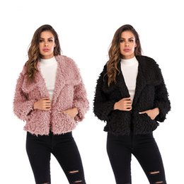 matches fashion coats Australia - New Winter Fashion Lapel Furry Coat For Women Warm Fashion All-match Short Coat Hot-selling Styles On INS