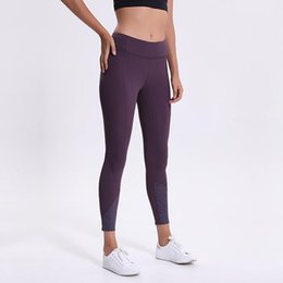 $enCountryForm.capitalKeyWord Australia - LU-04 wholesale Women Yoga Outfits Elastic Leggings Pants Spandex Thicken Material Clothing Running Dropshipping