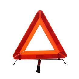 $enCountryForm.capitalKeyWord Australia - Red Box Triangle 650g Wide Box Standard Paragraph Narrow Box Cloth Terms Optional Vehicle Reflective Parking Warning Board Free Shipping