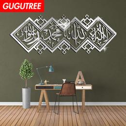 $enCountryForm.capitalKeyWord Australia - Decorate Home 3D Muslim letter cartoon mirror art wall sticker decoration Decals mural painting Removable Decor Wallpaper G-417
