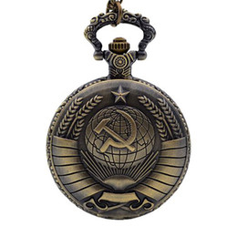 $enCountryForm.capitalKeyWord UK - Vintage Pocket Watch for Men Women Steampunk Soviet Sickle and Hammer Design Fobs Clcok Antique Russia Day with Necklace Gifts