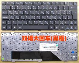 Ingrosso Nuova tastiera portatile per MSI U100 U100X U120 U90X DOK-6108A arabo / GIAPPONESE / COREANO / SWISS / USA / NORWEGIAN / DANSIH layout