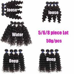 $enCountryForm.capitalKeyWord Australia - Brazilian Deep Water Loose Wave Remy Hair Extension 5 6 8 Piece Lot Indian Peruvian Virgin Hair Wefts 10-26 inches 50g pcs
