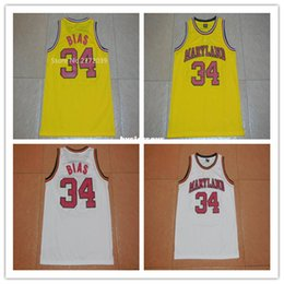 0d664d244 1985 Maryland Terps Len Bias College Basketball Jersey 34 Basketball Shirt  University Yellow White Latest Style Stitched Jerseys Ncaa
