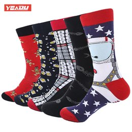 $enCountryForm.capitalKeyWord UK - YEADU 5 Pair Lot Funny Men's Colorful Combed Cotton Fashion Socks Alien Cat Beer Casual Party Dress Socks Men