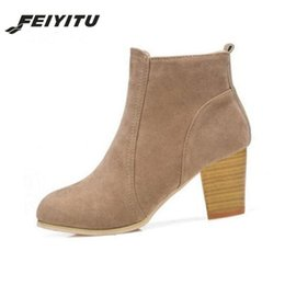 eff06cddeb8ca Designer Dress Shoes FeiYiTu Autumn and winter short cylinder with high  heels Martin women with thick scrub black Beige