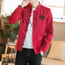 Wholesale Japan Style Autumn New Embroidery Jackets Men Casual Horn Button Jacket Long Sleeve Men Coats