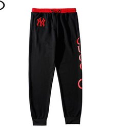 $enCountryForm.capitalKeyWord UK - European station tide brand 19 double ring N--Y LOGO embroidered casual pants men and women beam foot pants simple pants