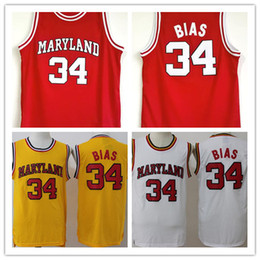 897944420593 College 34 Len Bias Jersey Men Basketball 1985 University Maryland Terps  Jerseys Team Red Yellow White Away Best Stitched