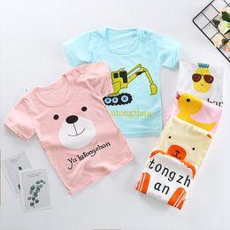 $enCountryForm.capitalKeyWord Australia - New Cartoon Baby Boys Bear T-shirts For Summer Infant Kids Short Sleeve Tees Boy Girl Duck T Shirt Clothes Cotton Toddler Tops
