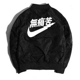 Military style jacket xl woMan online shopping - 2019 NEW Ma1 Bomber Jacket No Pain Mens Clothes High Street Winter Jacket Coat Windbreakers Military Style Coat Men Women