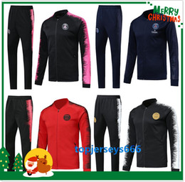 c33429e08 Green football jackets online shopping - 2018 Adult PSG survetement jacket  Training suit soccer tracksuit psg