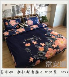 Duvet cream silk queen online shopping - 100 Good Quality Satin Silk Bedding Sets Flat Solid Color Queen King Size Duvet Cover Flat Sheet Pillowcase Twin Size