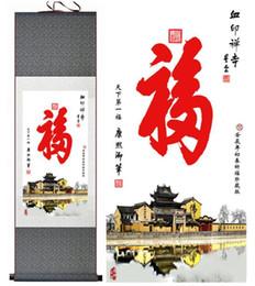 $enCountryForm.capitalKeyWord NZ - Chinese Letter Art Painting The Letter Fu Art Silk Scroll Painting Traditional Chinese Letter Happiness Painting1906141018