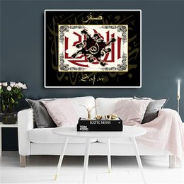 islamic cartoon Canada - 1 Pcs Islamic Muslim Arabic Bismillah Calligraphy Canvas Painting Posters and Prints Scandinavian Art Wall Picture No Frame