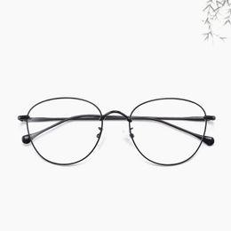 $enCountryForm.capitalKeyWord UK - New Classic Vintage Glasses Frame Round Lens Flat Myopia Optical Mirror Simple Metal Women Men Glasses Frame